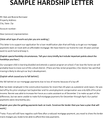 hardship letter for mortgage business letter template