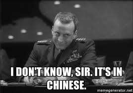 Unamused Black Girl Meme - i don t know sir it s in chinese unamused general meme