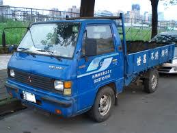 used mitsubishi truck file tw mitsubishi delica 2000 1st truck left head jpg wikimedia