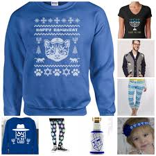 hanukkah clothing want to dress in style for hanukkah these 10 items are for