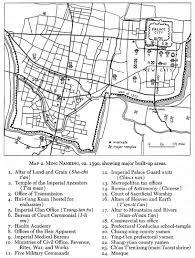 Nanjing China Map by Maps
