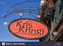 kris kringl christmas store leavenworth bavarian village