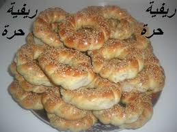 anaqamaghribia cuisine marocaine http anaqamaghribia com vb showthread php t 335393 moroccan