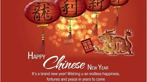 wedding wishes in mandarin new year 2016 motivational messages greetings quotes and proverbs
