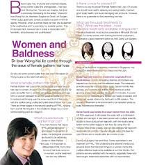 treatment for hair loss in singapore u2013 trendy hairstyles in the usa