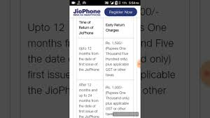Terms And Conditions 5 Jio Phone Terms And Conditions Pay 6000 Rs For 1500 Rs Cashback