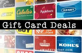 giftcard deals bonus gift card deals swaggrabber