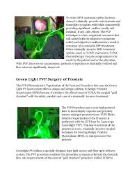 green light laser treatment green light pvp surgery of prostate in india laser prostate surgery