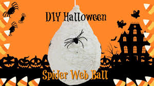 diy halloween decoration spider web ball easy and fun craft youtube