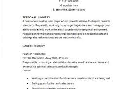 Retail Resume Duties Research Methodology Research Proposal Football Quote Essays