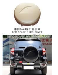 toyota rav4 spare tire 2012 toyota rav4 spare tire cover spare tire cover for toyota rav4