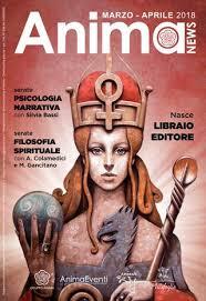 galleria unione 1 libreria esoterica rivista mar apr 2018 web by anima eventi issuu