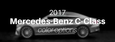 mercedes color options 2017 mercedes c class exterior color options