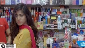 ram charan new movie international hero 2017 part1 video dailymotion