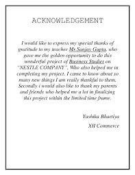 acknowledgement template eliolera com