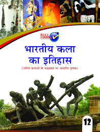 buy class 12 ncert cbse text books online at best price in