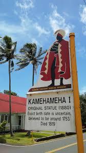 King Kamehameha Flag File The Image Of King Kamehameha I Marks Points Of Interest