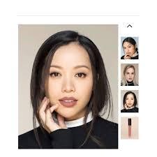 Em Makeup infinite lip cloud by em cosmetics phan