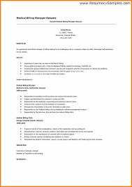 Medical Resume Objective Customer Service With No Experience Cover Letter Cheap
