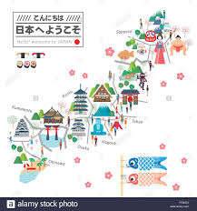 Okinawa Map Lovely Japan Travel Map Hello And Welcome To Japan In Japanese