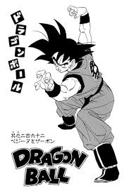 1027 best dragon ball z images on pinterest goku anime art and