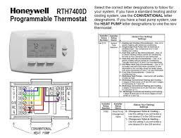 hd wallpapers honeywell thermostat rthl3550 wiring diagram