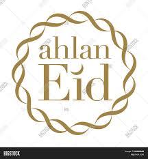 Eid Invitation Card Eid Greetings In English Script Translated From Arabic As