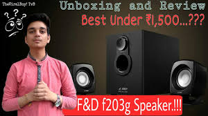 best budget home theater subwoofer hindi f u0026d f203g cinematic unboxing and review budget home theater