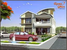 Duplex Building by Duplex House Design Apnaghar House Design