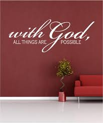 scripture wall decal with god all things are possible 14h x
