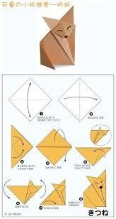 origami fox bastante claro visual sobre dobrar esse cara bonito