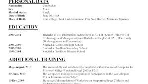 basic resume template word 2003 resume templates microsoft word 2003 basic template download