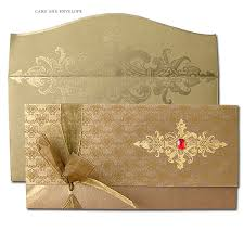 muslim wedding invitation cards designs with price yaseen for