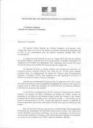 Lettre De Demande De Visa En Anglais fran礑ais d asie oc礬anie humanitaire