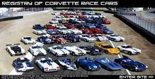 corvette race car of corvette race cars