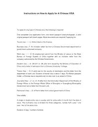 sample cover letter australian tourist visa cover letter templates