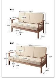 modern wood sofa furniture simple wood sofa design simple modern white sofa design
