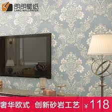 china 3d wallpaper china 3d wallpaper shopping guide at alibaba com