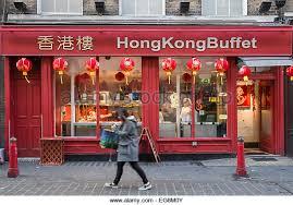 Hong Kong Buffet by Hong Kong Buffet Stock Photos U0026 Hong Kong Buffet Stock Images Alamy
