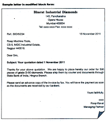 how to address a business letter the best letter sample