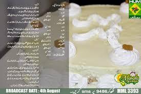 limelight mousse cake asian indian pakistani recipes