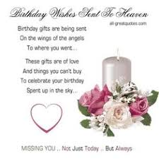 send a birthday gram happy birthday wishes sent to heaven free birthday cards for