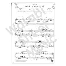 disney collection advanced piano sheet book