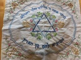passover matzah cover fo my s passover matzo cover cross stitch and embroidery
