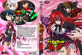 high school high dvd highschool dxd caratula dvd by an1m33s7ud10c0v3r on deviantart