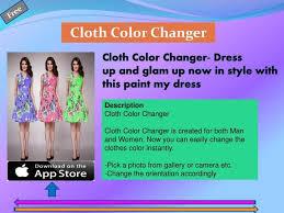 best 25 photo color changer ideas on pinterest subtle hair