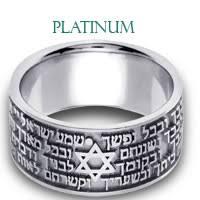 religious rings wedding rings religious christian