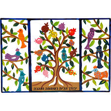 jewish wall art judaica web store