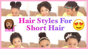 different hair styles for short curly hair in tamil cute hairstyles for short curly hair youtube
