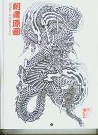 pdf format tattoo book 198 pages japan style dragon koi ghost